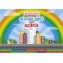 09 сентября в Ельцин Центре пройдет Фестиваль Жилья Домофест  - распродажа жилья от застройщиков из первых рук