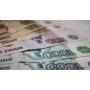 ООО «ПРОМИНСТРАХ» завершило страховые выплаты дольщикам ООО «Золотая горка»