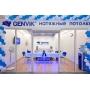 В Санкт-Петербурге открыт еще один офис продаж GENVIK  в ТЦ Архимед