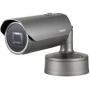 «АРМО-Системы» представлена 2 МР высокочувствительная камера Wisenet