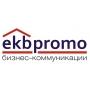 05 апреля 2016 г. в Екатеринбурге пройдет конференция для собственников и управляющих офисными центрами