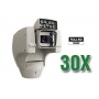 Videotec анонсирована 2 МП PTZ-видеокамера ULISSE COMPACT HD для видеосъемки с Full HD при 60 к/с