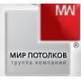 В Череповце открыто представительство ГК «МИР ПОТОЛКОВ»