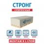 Новый гипсокартон GYPROC для частного домостроения и ремонта квартир