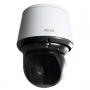 Pelco представила 8 МР уличные PTZ камеры с ИК подсветкой на 150 м, 20х зумом и H.265