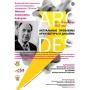 УрГАХУ проведет в Екатеринбурге Всероссийскую студенческую научную конференцию «Актуальные проблемы архитектуры и дизайна»