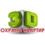 Сводка происшествий с 01 по 10.04.13 от группы охранных организаций «СТАТУС»