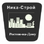 """ООО """"Ника-Строй"""""""