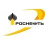 SEVERIN DEVELOPMENT получила допуск к участию в закупочных процедурах «Роснефти»