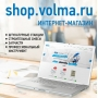 Качественные отделочные материалы в официальном интернет-магазине компании ВОЛМА