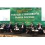 Глава СК «ПРОМИНСТРАХ» принял участие в Форуме «Будущее страхового рынка»