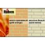 Новинки фасадной плитки Roben — Sorrento в экономном формате