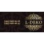 Итальянская мебель от компании L-Deko