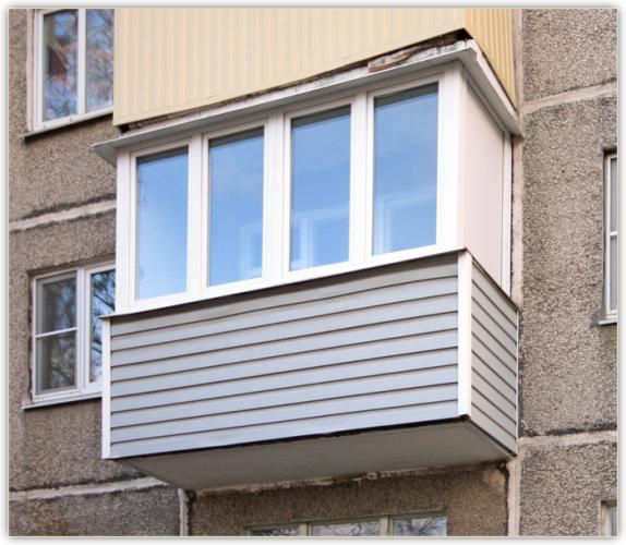 Остекление балконов/лоджий в москве , купить ремонт и строит.
