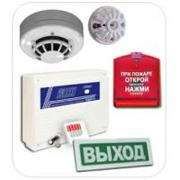Системы  охранной,  пожарной,  тревожной  и  аварийной  сигнализации