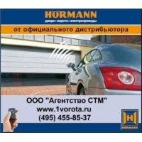 Установка секционных ворот Hormann