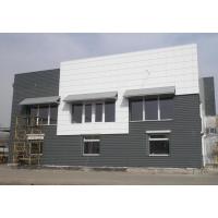 Производим качественную облицовку фасадов современными сертифицированными материалами с утеплением стен или без него