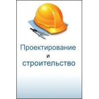 Изготовление и монтаж заборов и ограждений.