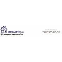 СК BRIGADIR01 - отделка квартир с гарантией от фирмы