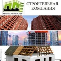 Услуги генерального подряда на строительство, ремонт и реконструкцию зданий и помещений коммерческого, частного назначения, а так же муниципальное строительство, капитальный ремонт