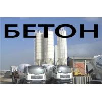 Производство Бетона в Нижнем Новгороде