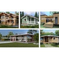 Комфортные недорогие домики для дачного участка