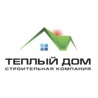Строительство теплых каменных домов под ключ