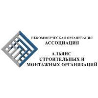 Свидетельство о допуске к строительным (микростроительным) и монтажным работам