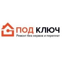 Полный спектр услуг по ремонту помещений в Казани