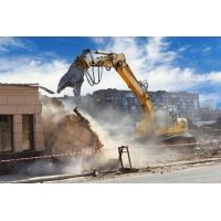 Демонтаж( снос)  зданий и сооружений