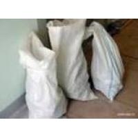 Вывоз строительного и бытового мусора 248-41-89