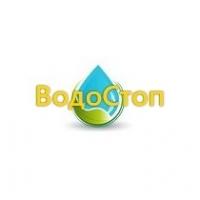 Инъекционная гидроизоляция от компании ВодоСтоп