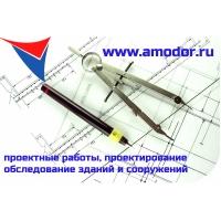 Услуги по обследованию и проектированию зданий, сооружений