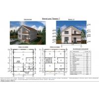 Быстровозводимые малоэтажные объекты. Строительство и проектирование экономичных домов и общественных зданий из термоструктурных панелей