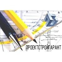 Проектно - конструкторские работы