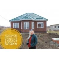 Деревобетон (панели) Капитальный теплый дом за 1м