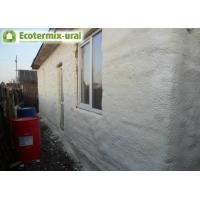 Утепление стен, фасадов напыляемой теплоизоляцией Экотермикс