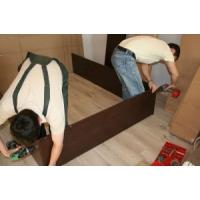 Услуги мастеров на дом