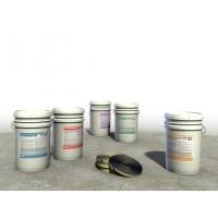 Гидроизоляция бетон/каменных конструкций системой материалов Пенетрон