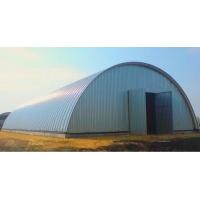 Изготовление и монтаж бескаркасных арочных сооружений и ЛСТК