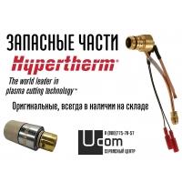 Запасные части Hypertherm в наличии