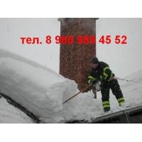 Уборка снега с крыш, наледи и сосулек