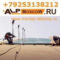 Подсветка фасадов Москва, установка, монтаж, ремонт, обслуживание