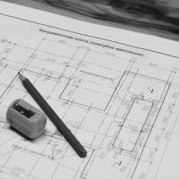 Проектирование промышленных зданий и сооружений, систем безопасности, охранных систем