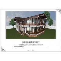 Проектирование домов,коттеджей, бань, беседок