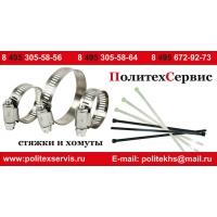 Оборудование для монтажа и связи