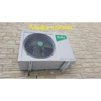 Установка и обслуживание любого климатического оборудования