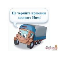 Услуги грузчиков, грузоперевозки 61-06-64