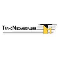 ТрансМеханизация ООО