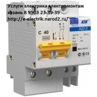 подключение электроплит